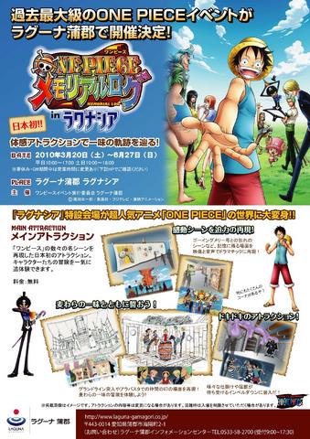 File:One Piece Memorial Log - Lagunasia event.png