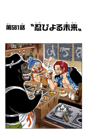 File:Chapter 581 Colored.png