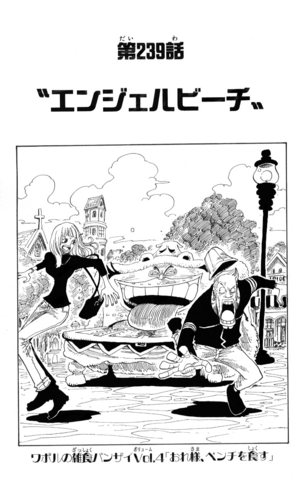 File:Chapter 239.png