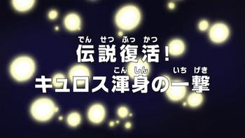 Episode 677