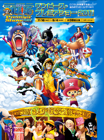 File:OnePiecePremierShow2011.png