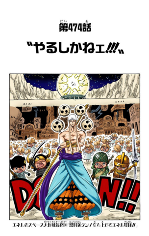 File:Chapter 474 Colored.png