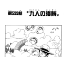 Chapter 599