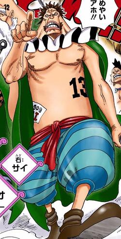 Sai | One Piece Wiki | Fandom powered by Wikia