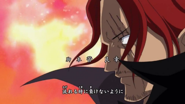 File:Shanks One Day.png