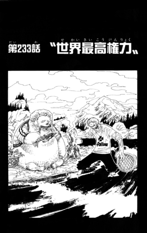 File:Chapter 233.png