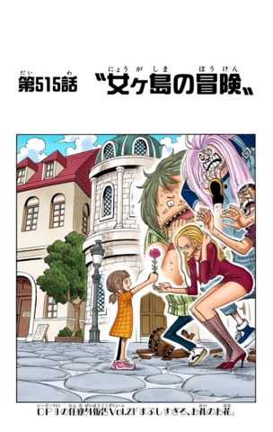 File:Chapter 515 Colored.png