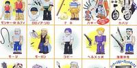 One Piece DeQue