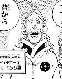 File:Donquixote Homing Manga Infobox.png