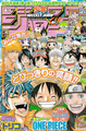 Shonen Jump 2011 Issue 20-21.png