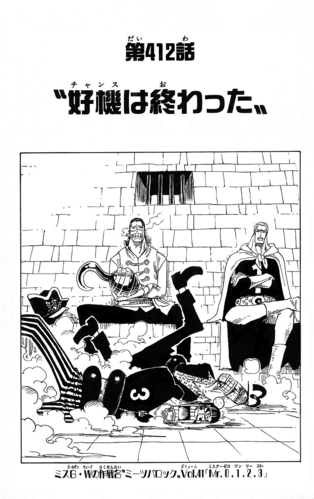 Chapter 412