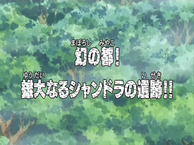 File:Episode 174.png