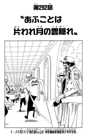 File:Chapter 292.png