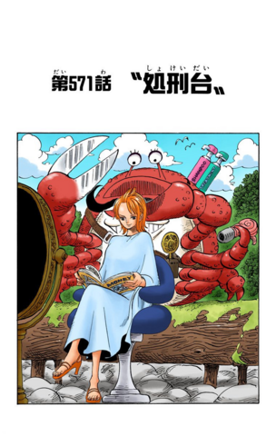 File:Chapter 571 Colored.png
