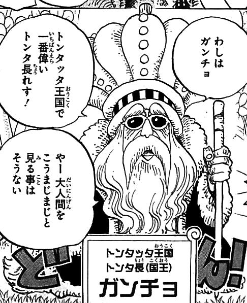Berkas:Gancho Manga Infobox.png