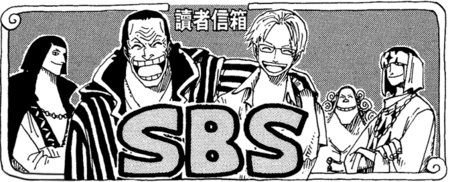 SBS Vol 28 header