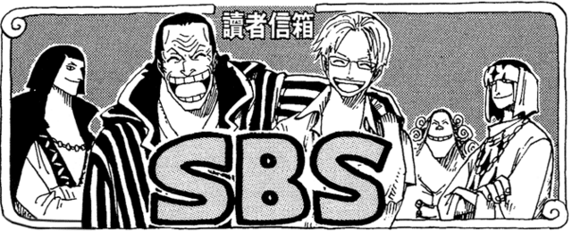 File:SBS Vol 28 header.png