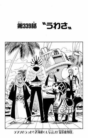 File:Chapter 339.png