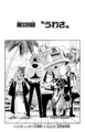 Chapter 339.png