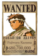 Kazumawantedposter