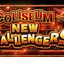 Urouge (Coliseum)