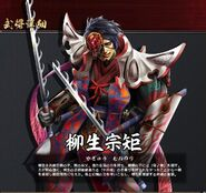 Munenori Yagyu Gr5