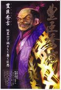 Animepaper.net picture standard video games onimusha hideyoshi 153925 josecuervo preview-86bfbc89
