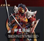 Munenori Yagyu Gr3