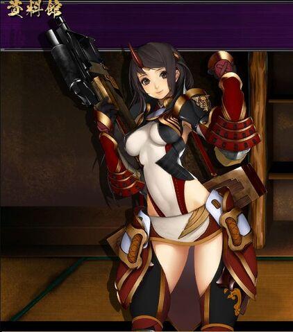 File:OhatsuG7.jpg