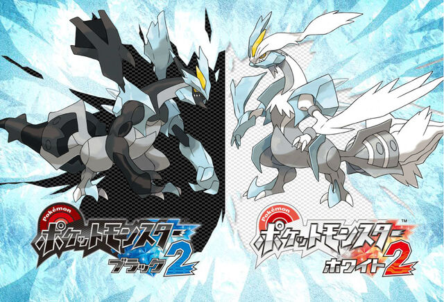 File:Pokemon-black-white-2.jpg