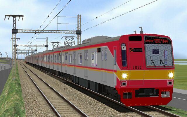 File:Tokyo Metro 7000-7122F.jpg