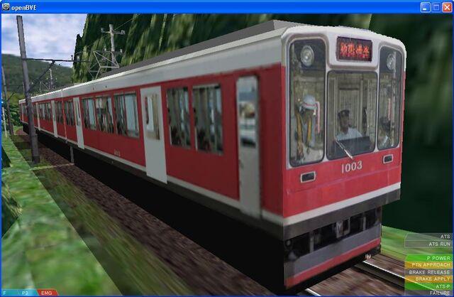 File:Hakone1000.JPG