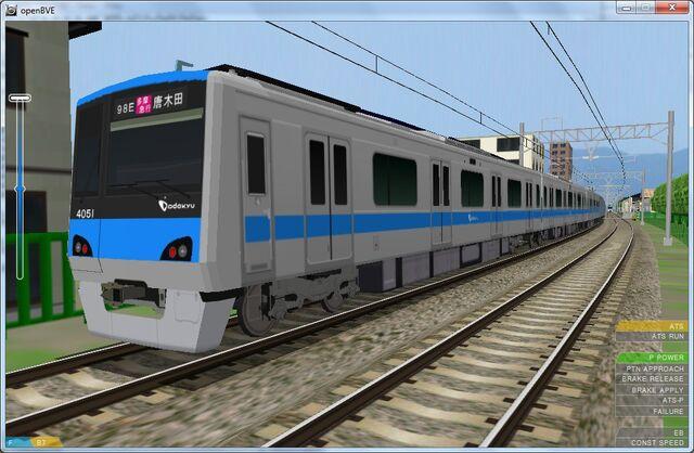 File:Odakyu4000.jpg