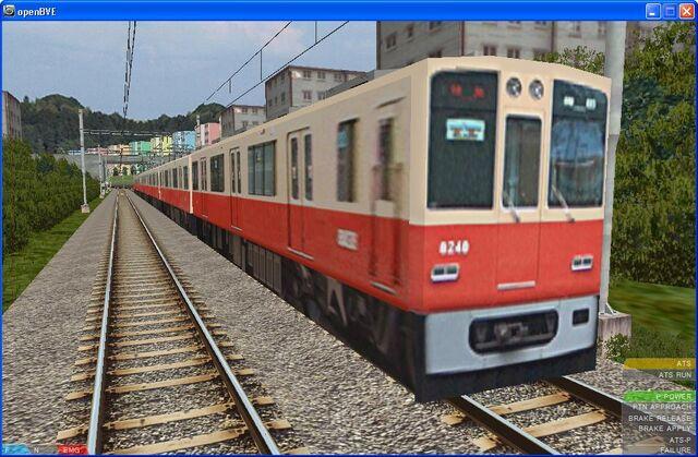 File:Hanshin8000.JPG