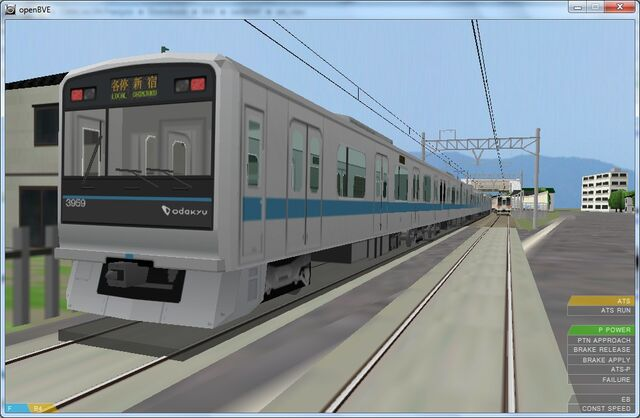 File:Odakyu3000.jpg