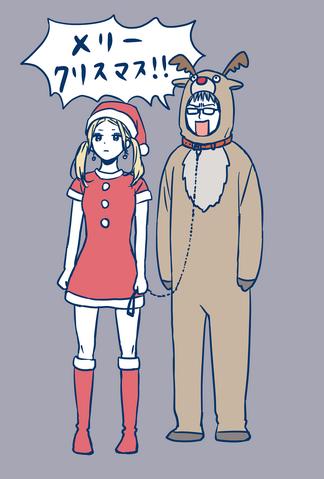 File:Hagita-azu-merry-christmas.png