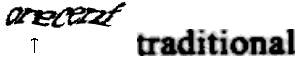 File:Legit orecraft from recapatcha.jpg