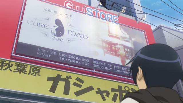 File:Kyousuke in front of the Cure Maid Cafe.png
