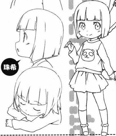 File:Tamaki.jpg