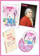 DVD-BD 1 Package
