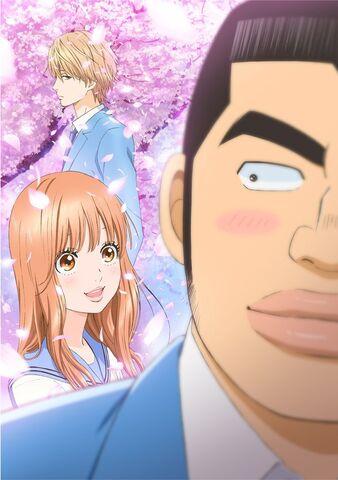 File:Ore Monogatari Anime Key visual.jpg