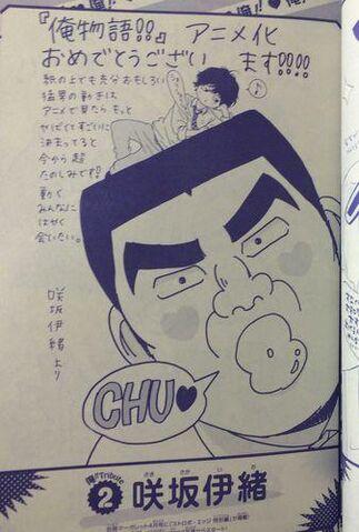 File:OreMono by Io Sakisaka.jpg