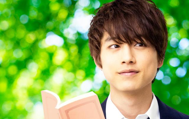 File:Kentaro Sakaguchi as Makoto Sunakawa.png