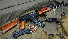 File:AK47.jpeg