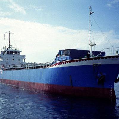 File:General-cargo-vessel.jpg
