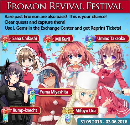 Eromon Revival Festival