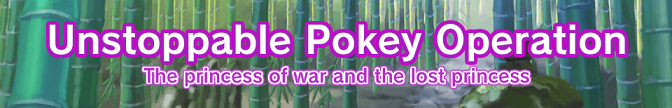 Unstoppable Pokey Operation Area 2 Banner