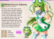 Midorimura Kakene Album