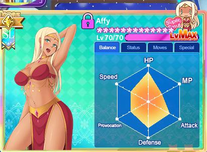 Affy max balance