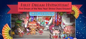 First Dream Hypnotism Banner